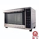 晶工牌32L微電腦雙溫控旋風烤箱 JK-7320