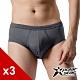 PolarStar 男 排汗三角內褲 (銀離子)『炭灰』(三入) P10167 product thumbnail 2