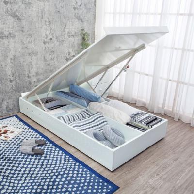 Birdie南亞塑鋼-3.5尺單人尾掀收納型塑鋼床底(不含床頭片及床墊)(白色)
