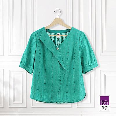 ILEY伊蕾 造型前襟縷空刺繡上衣(綠)