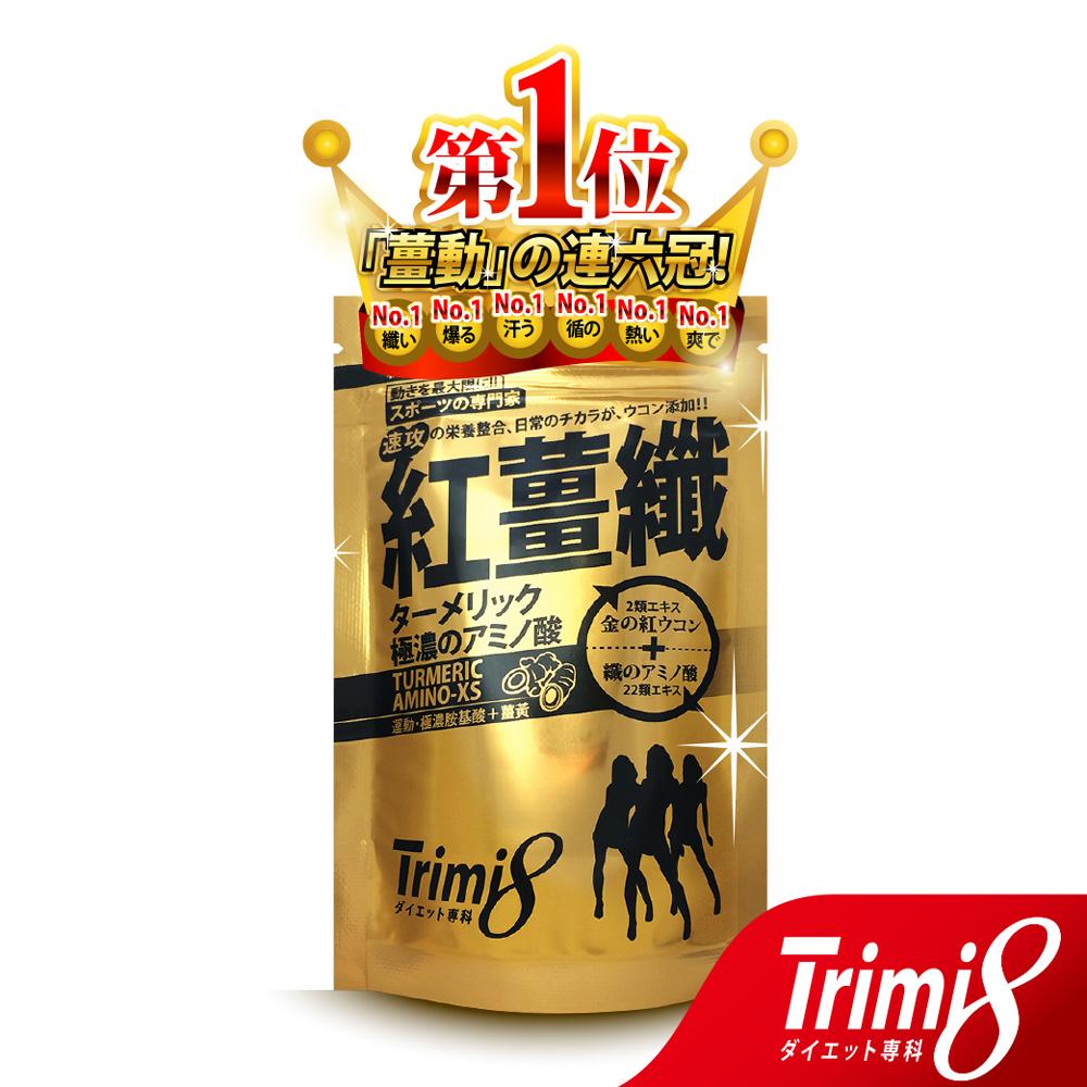 【即期良品】Trimi8 紅薑纖_36粒/包(效期20191020) @ Y!購物