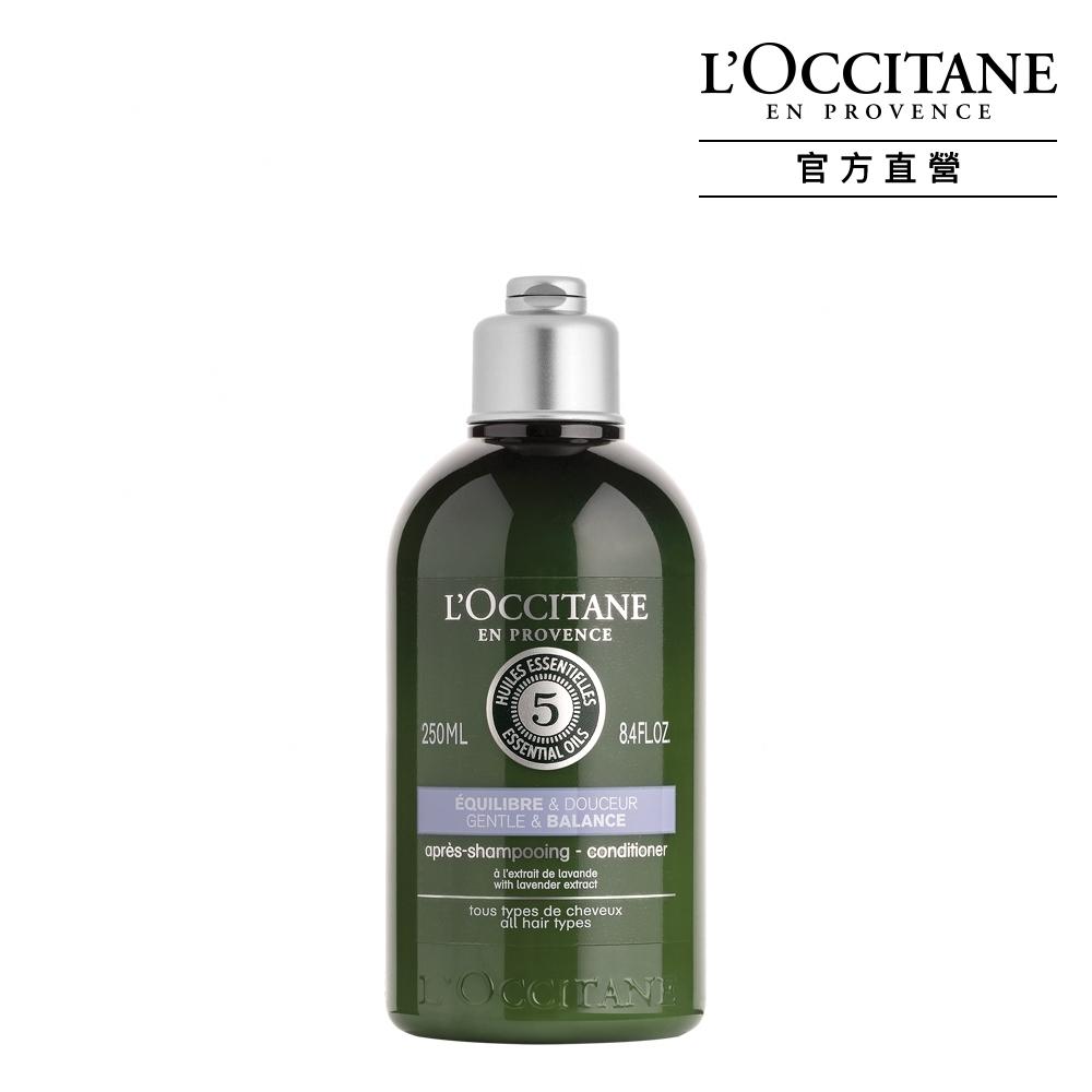 L'OCCITANE歐舒丹 草本平衡潤髮乳250ml