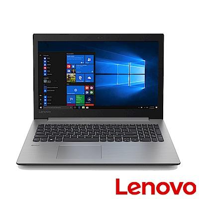 Lenovo IdeaPad 330 15吋筆電(N5000/4G/128G SSD