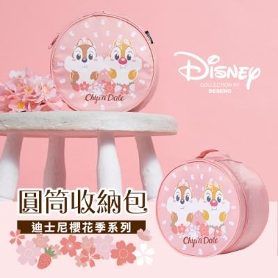 Disney 春漾浪漫旅行圓筒收納包-奇奇蒂蒂