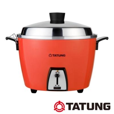 [熱銷推薦]TATUNG大同 6人份不鏽鋼內鍋電鍋(TAC-06L-DR)