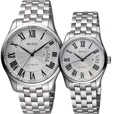 MIDO Belluna II 雋永系列羅馬機械對錶-銀/40+33mm M0244071103300+M0242071103300