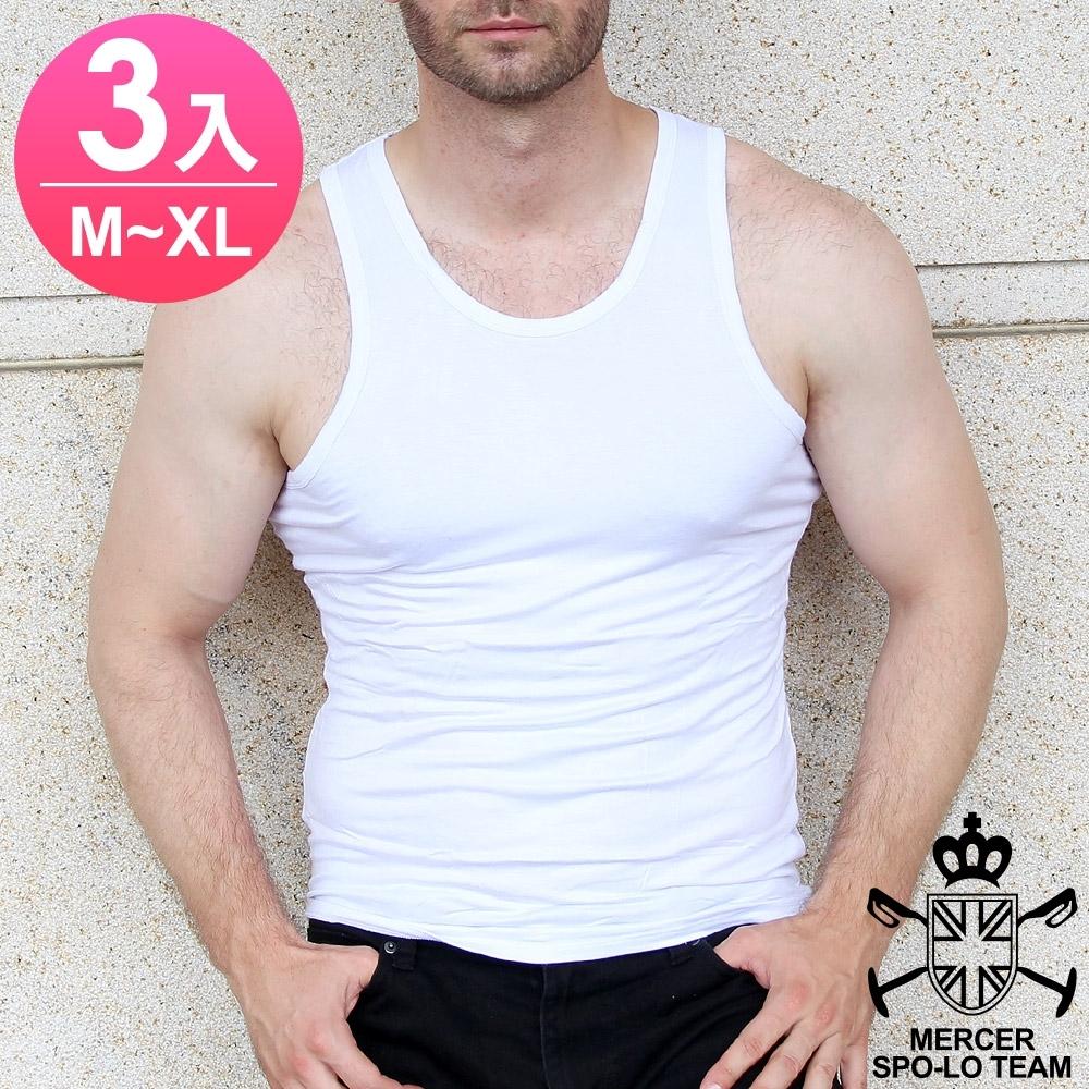 麥瑟保羅 MERCER SPO-LO 休閒涼感柔暖背心(M-XL 3件)