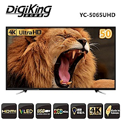 DigiKing 數位新貴50吋真4K UHD LED液晶+數位視訊盒 YC-5065