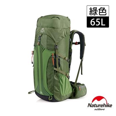 Naturehike 65+5L 云徑重裝登山後背包 自助旅行包 軍綠-急