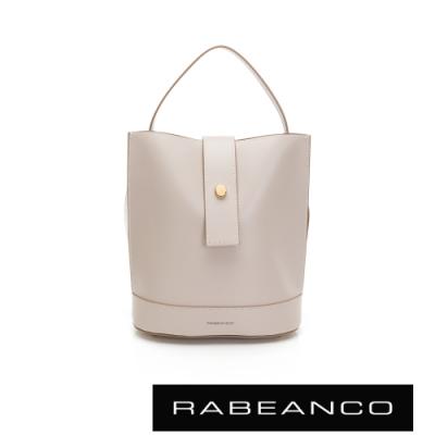 RABEANCO ARIA手提/肩背水桶包 粉褐