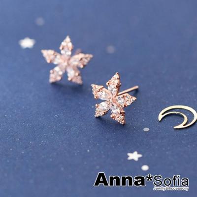 【3件5折】AnnaSofia 花璃幻晶 925銀針耳針耳環(玫瑰金系)