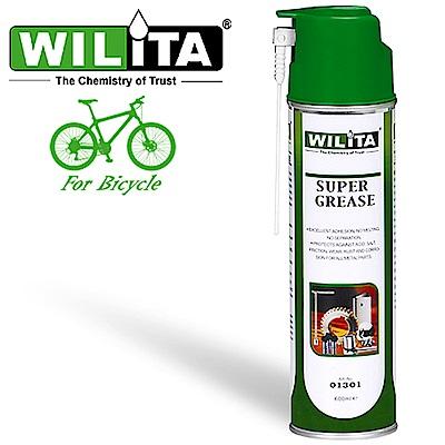 英國WILITA威力特 噴射式滲透高溫鋰基黃油