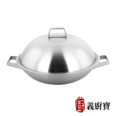 義廚寶 米克蘭諾系列-台灣限定款316不鏽鋼中華炒鍋38cm附304不鏽鋼鍋蓋(MK38)(快)