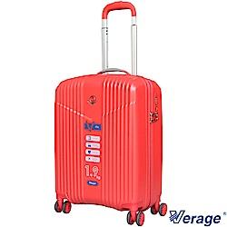 Verage ~維麗杰 19吋超輕量幻旅系列登機箱 (紅)