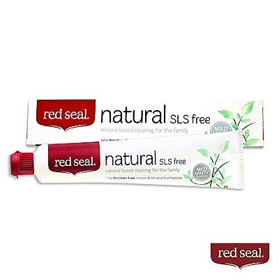 RedSeal紐西蘭原裝 百年天然雙效修護牙膏(110g)