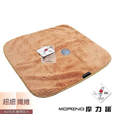 MORINO摩力諾 超細纖維大方巾/手帕-棕褐