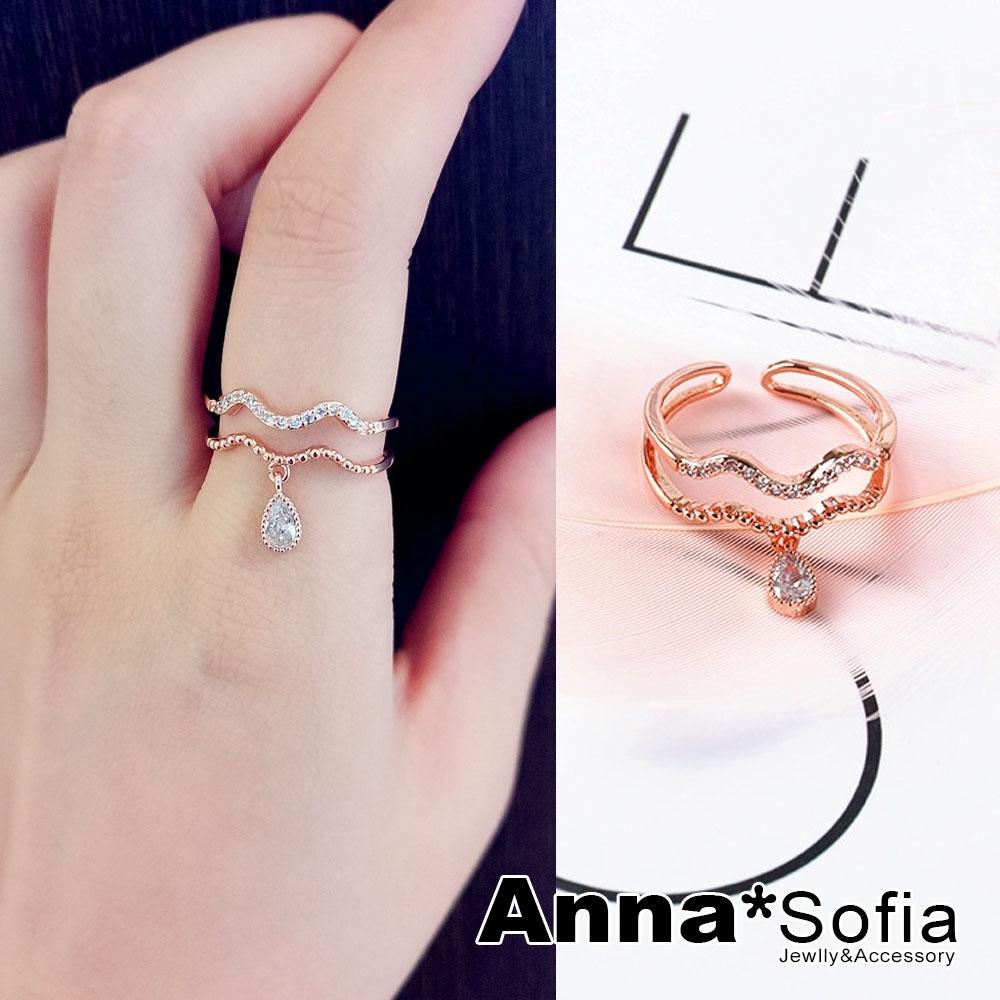 【3件5折】AnnaSofia 雙波線垂滴鑽 雙層開口戒指(玫瑰金)