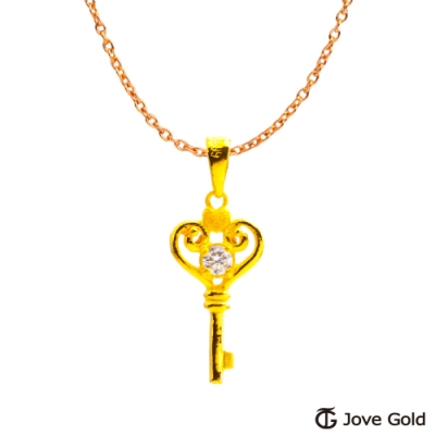 Jove Gold 漾金飾 幸福關鍵黃金墜子 送項鍊