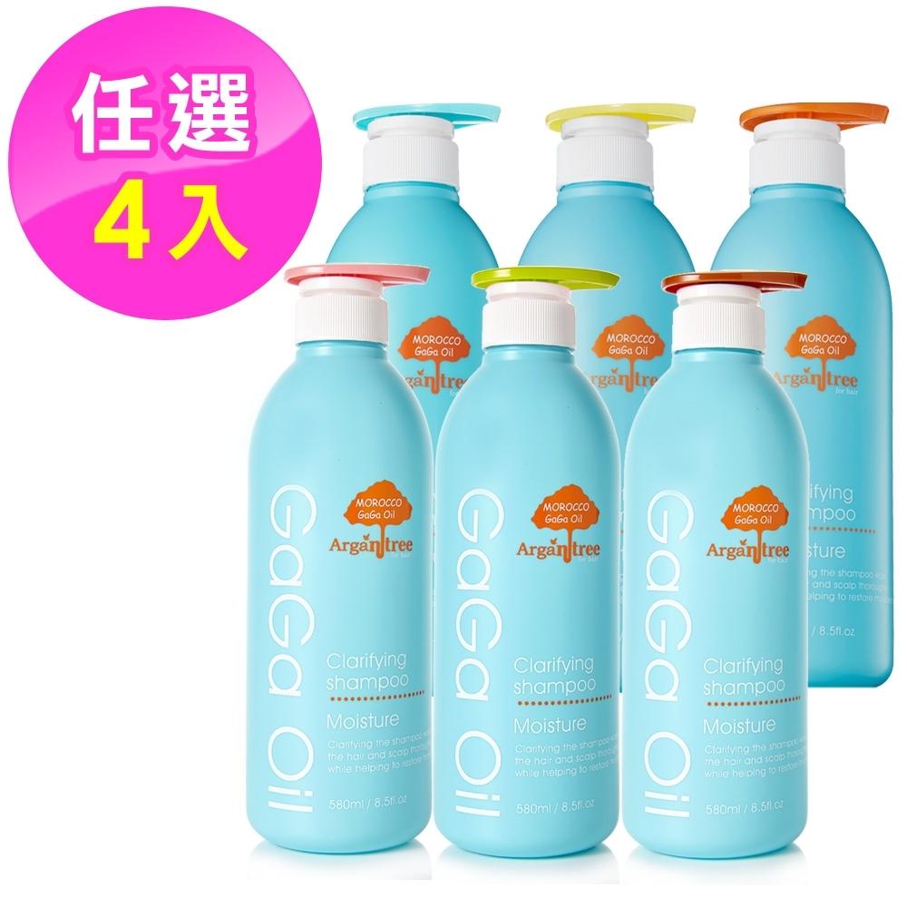 GaGa PH5.5量身訂做洗髮精580mlX4(趙小僑愛用推薦)