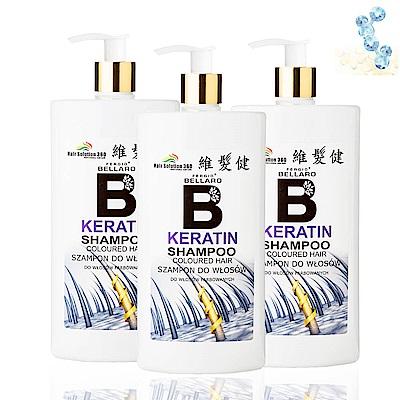 A+ 維髮健 髮質調理洗髮精 角蛋白配方500ml(3入團購組)