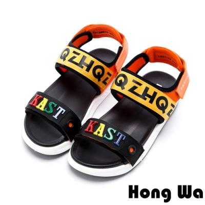 Hong Wa 潮流設計防水厚底涼鞋 - 橘