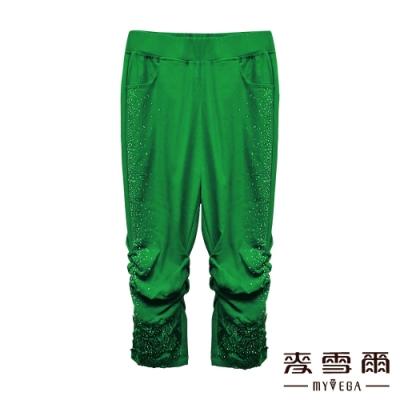 【麥雪爾】抓皺水鑽繡花九分褲-綠