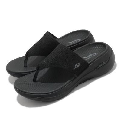 Skechers 拖鞋 Go Walk Arch Fit 女鞋 專利鞋墊 避震 緩衝 穩定 夾腳拖 黑 140221BBK