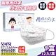 小丸子 艾可兒醫療口罩(小丸子&同學)-12入/盒 product thumbnail 1
