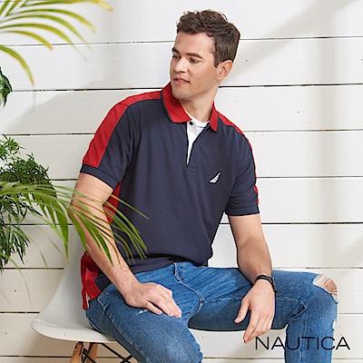 Nautica 修身撞色吸濕快乾短袖POLO衫-深藍