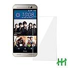 鋼化玻璃保護貼系列 HTC M9 Plus (5.2吋)