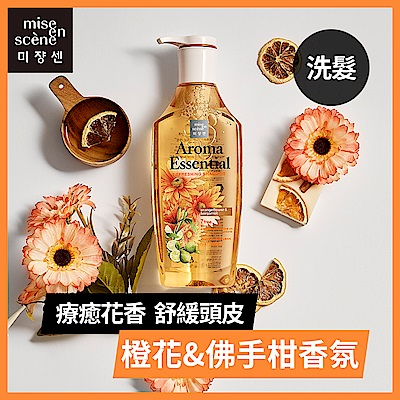 miseenscene魅尚萱 花漾糅香 清新洗髮精 500ML