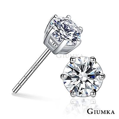 GIUMKA S925純銀單鑽耳環男女中性款(多色任選)