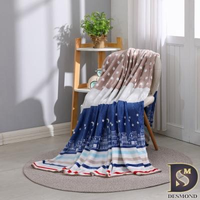 岱思夢 親膚法蘭絨 空調毯 冷氣毯 交換禮物 聖誕禮物 四季毯 聖保羅