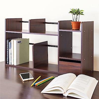 《HOPMA》DIY可調式桌上書架(含抽屜)-寬80 x深20 x高45cm