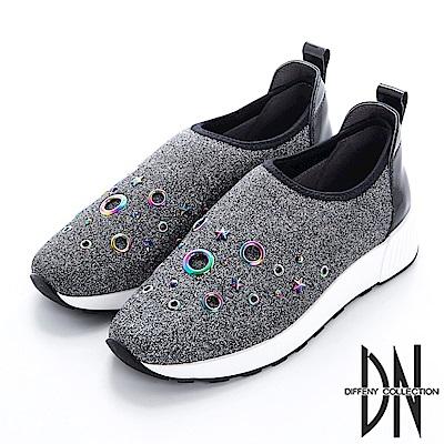 DN 太空漫步 繁星點綴造型運動休閒鞋-灰