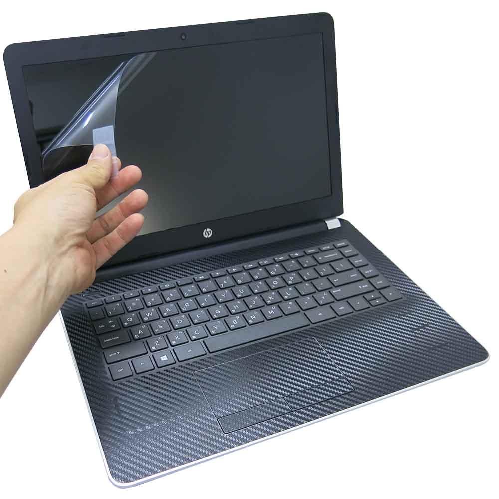 EZstick HP 14 bs103TX 專用 螢幕保護貼
