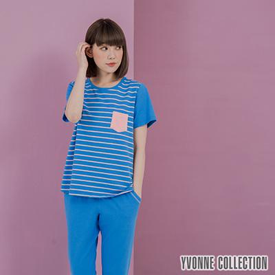 YVONNE絨毛口袋短袖上衣- 藍
