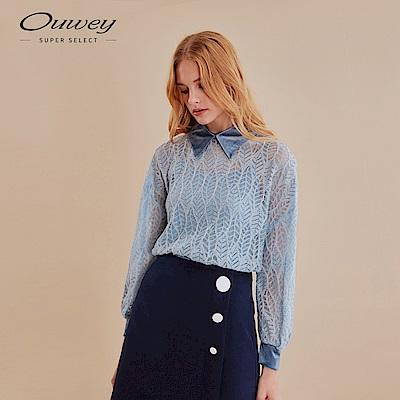 OUWEY歐薇 亮麗繩股蕾絲絨布襯衫領上衣(藍)