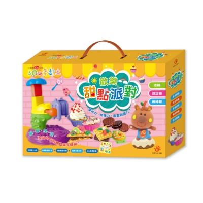 【双美】3Q小麥黏土:歡樂甜點派對
