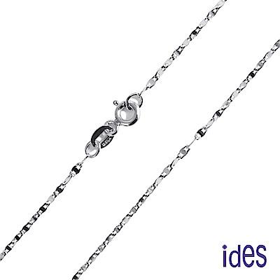 ides愛蒂思 義大利14K白金項鍊16吋/元寶鍊(中)