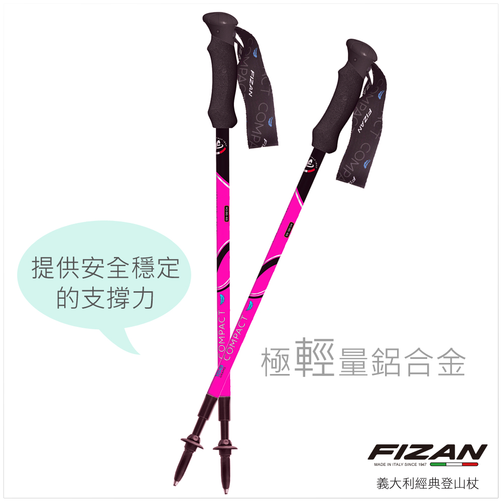 超輕三節式健行登山杖2入特惠組 螢光粉