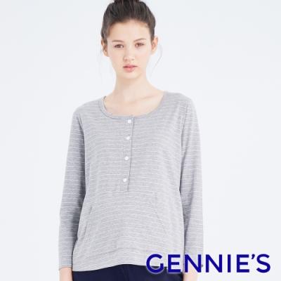 Gennies奇妮-條紋休閒孕婦哺乳上衣(灰白條TPA36)