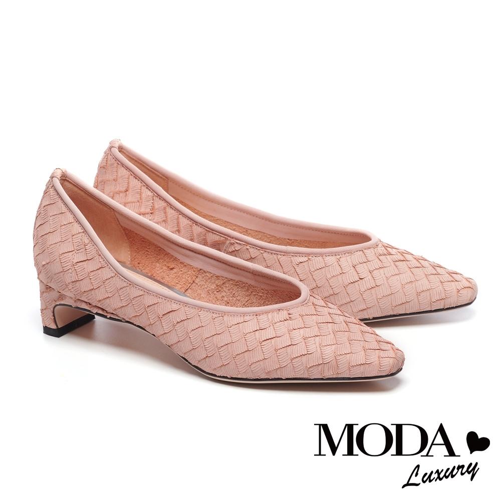 低跟鞋 MODA Luxury 簡約復古編織牛花皮低跟鞋-粉