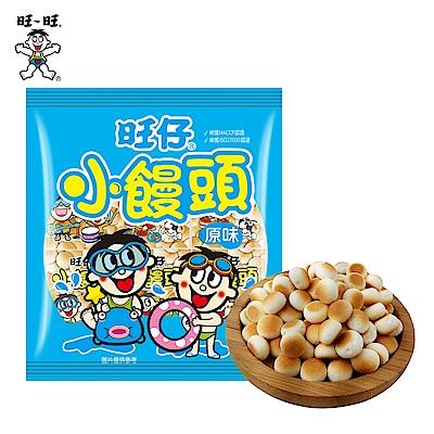 旺旺 旺仔小饅頭-原味(320g)