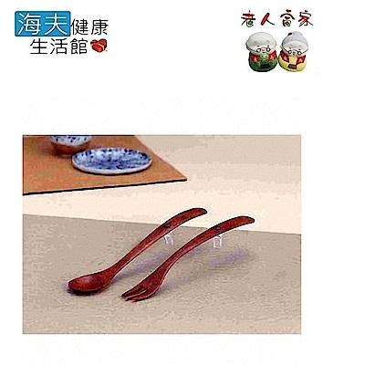 老人當家 海夫 WIND 箸之助 天然木輔助湯匙、叉子 日本製