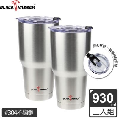 【BLACK HAMMER_二入組】超真空不鏽鋼保溫保冰晶鑽杯930ML