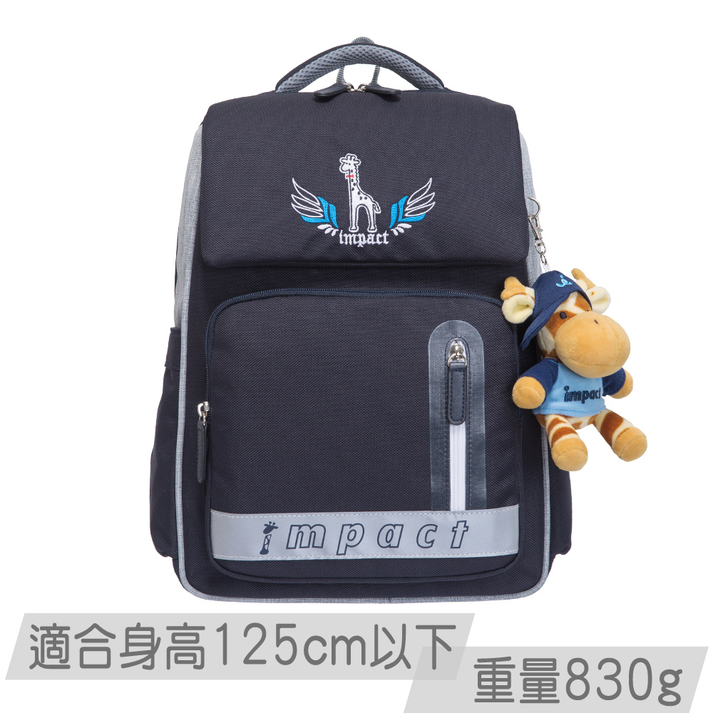 IMPACT怡寶歐式輕量書包-深藍-IM00501NY