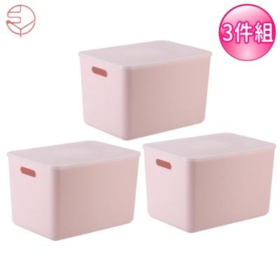 日本霜山 無印風手提式多功能收纳盒附蓋3入組-粉红L(36.5X26.5X24.5)