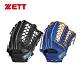 ZETT 31系列壘球全牛手套 13吋 野手通用 BPGT-3138 product thumbnail 1