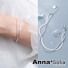 【3件5折】AnnaSofia 扁鍊小豆鍊雙層 925純銀手環手鍊(銀系)